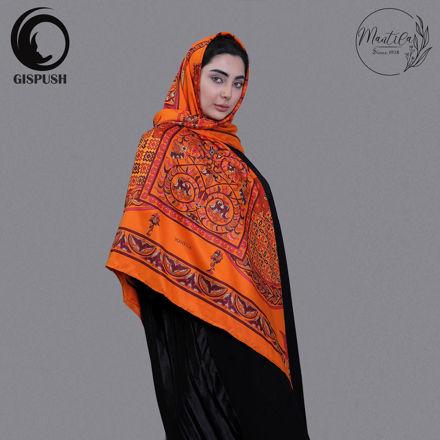 روسری ابریشم توویل هرمس نارنجی گیسپوش